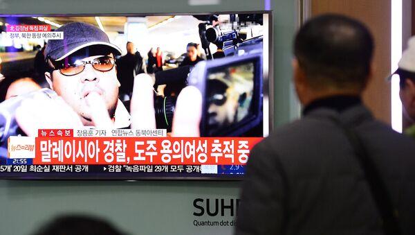 Kim Jong-nam - Sputnik Türkiye