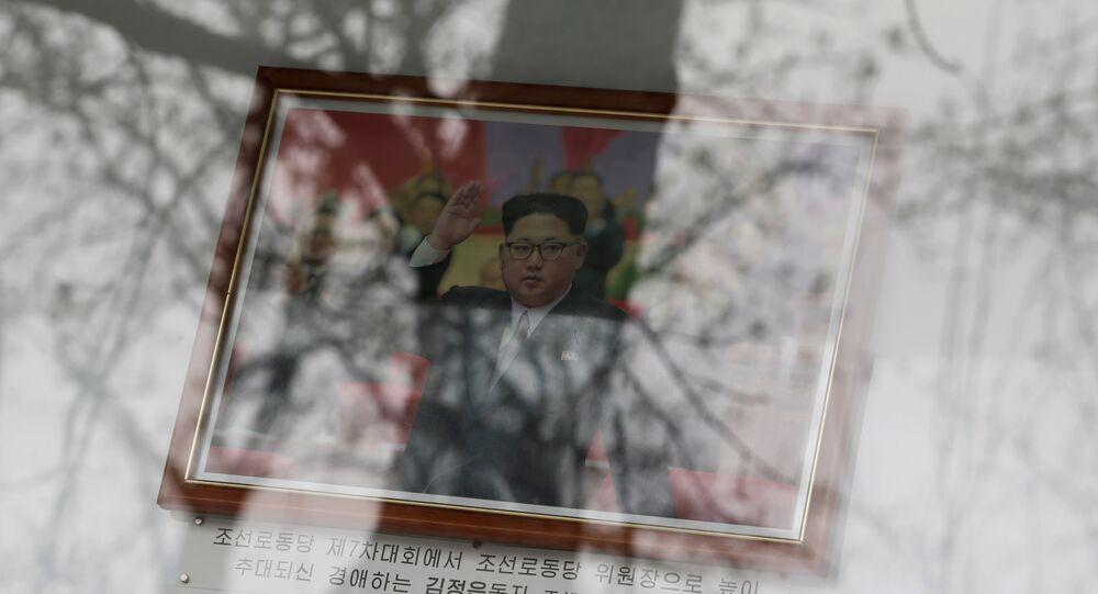 Kuzey Kore / Kim Jong-un