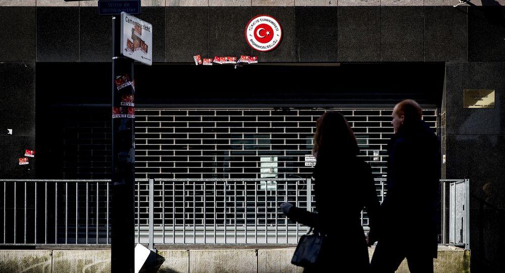 Türkiye Rotterdam Başkonsolosluğu