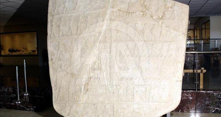 Harput'ta 4 bin yıllık kabartma bulundu