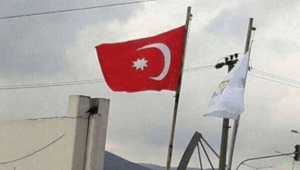 Osmanlı bayrağı - Sputnik Türkiye