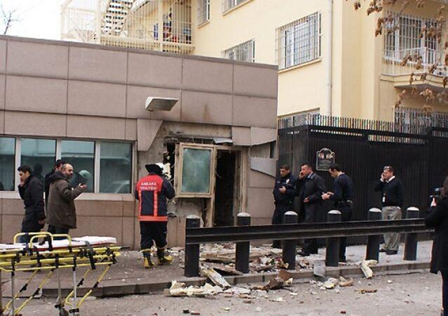 2013 ABD'nin Ankara Büyükelçiliği saldırısı