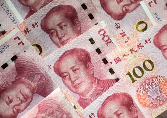 Çin yuanı