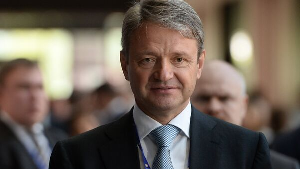 Rusya Tarım Bakanı Aleksandr Tkaçev - Sputnik Türkiye