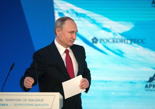 Vladimir Putin / Uluslararası Arktik Forumu