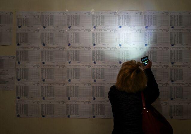 Ermenistan seçimleri