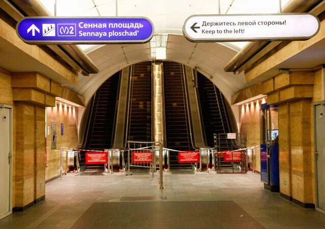 St. Petersburg metrosu