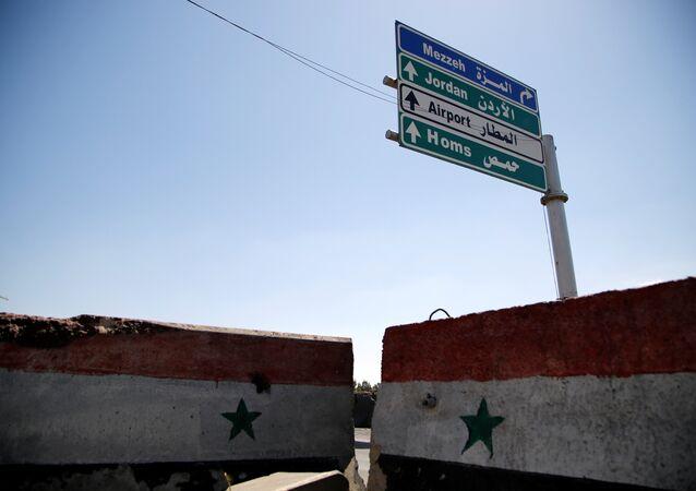 Suriye / Humus
