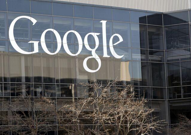 Kaliforniya'daki Google binası