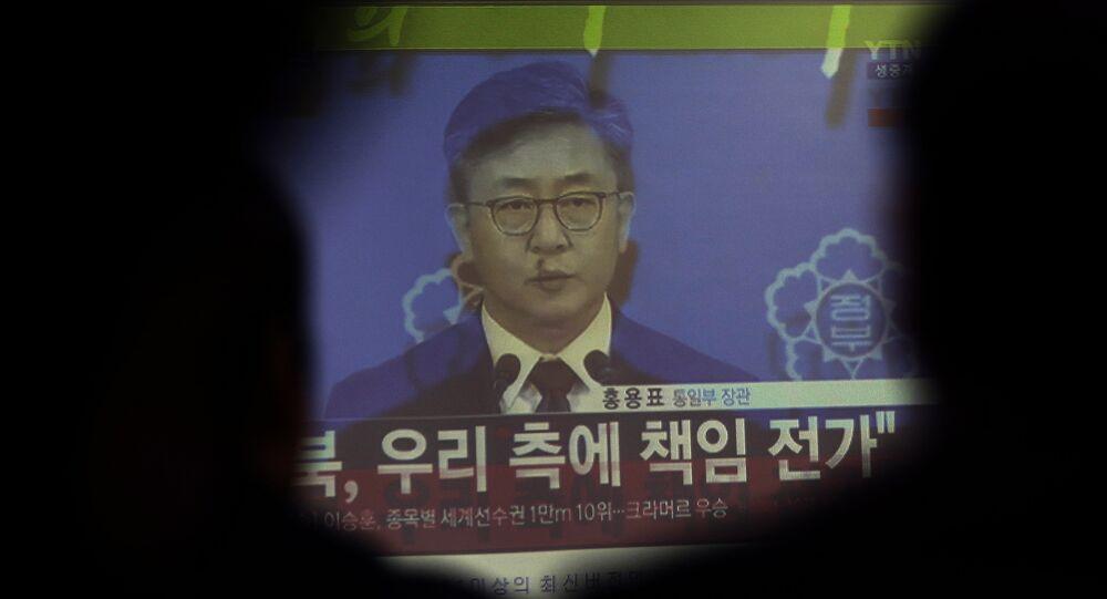 Güney Kore Birleşme Bakanı Hong Yong-pyo