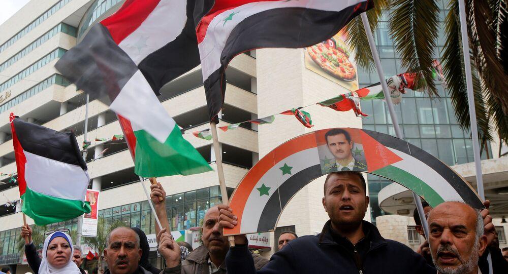 Suriye'de ABD karşıtı gösteriler
