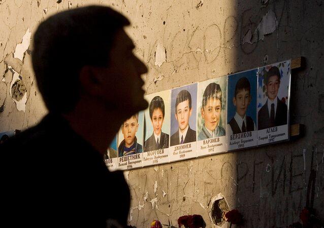 Beslan okul baskını