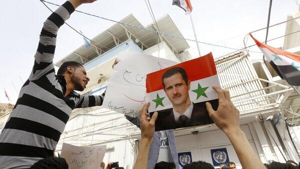 Şam'daki BM binası önünde ABD'yi protesto eylemi - Sputnik Türkiye
