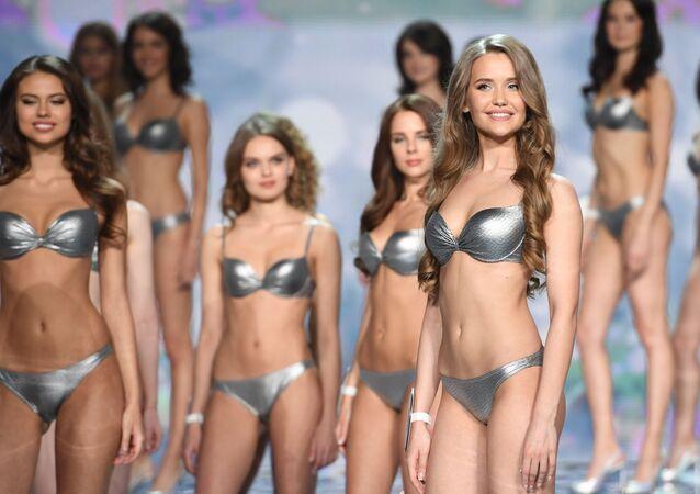 Miss Russia 2017 Yarışması