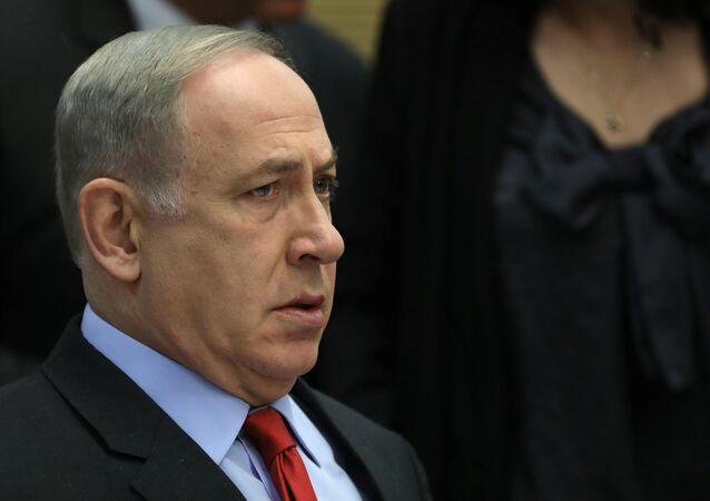 Benyamin Netanyahu / Knesset