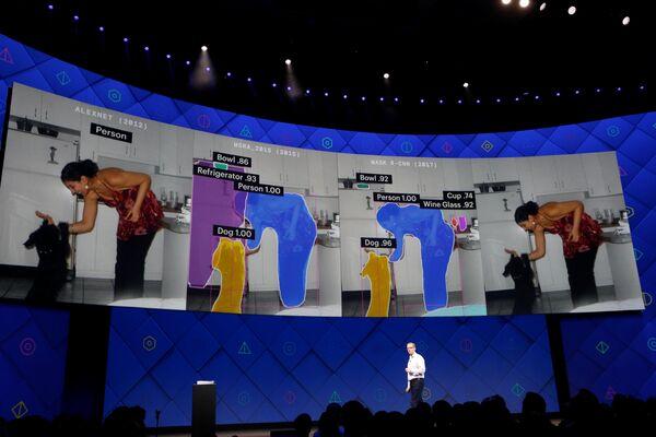 Facebook'un yeni sanal gerçeklik uygulaması Facebook Spaces - Sputnik Türkiye