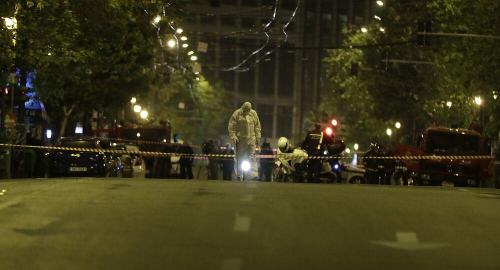 Atina'daki Eurobank şubesinde patlama