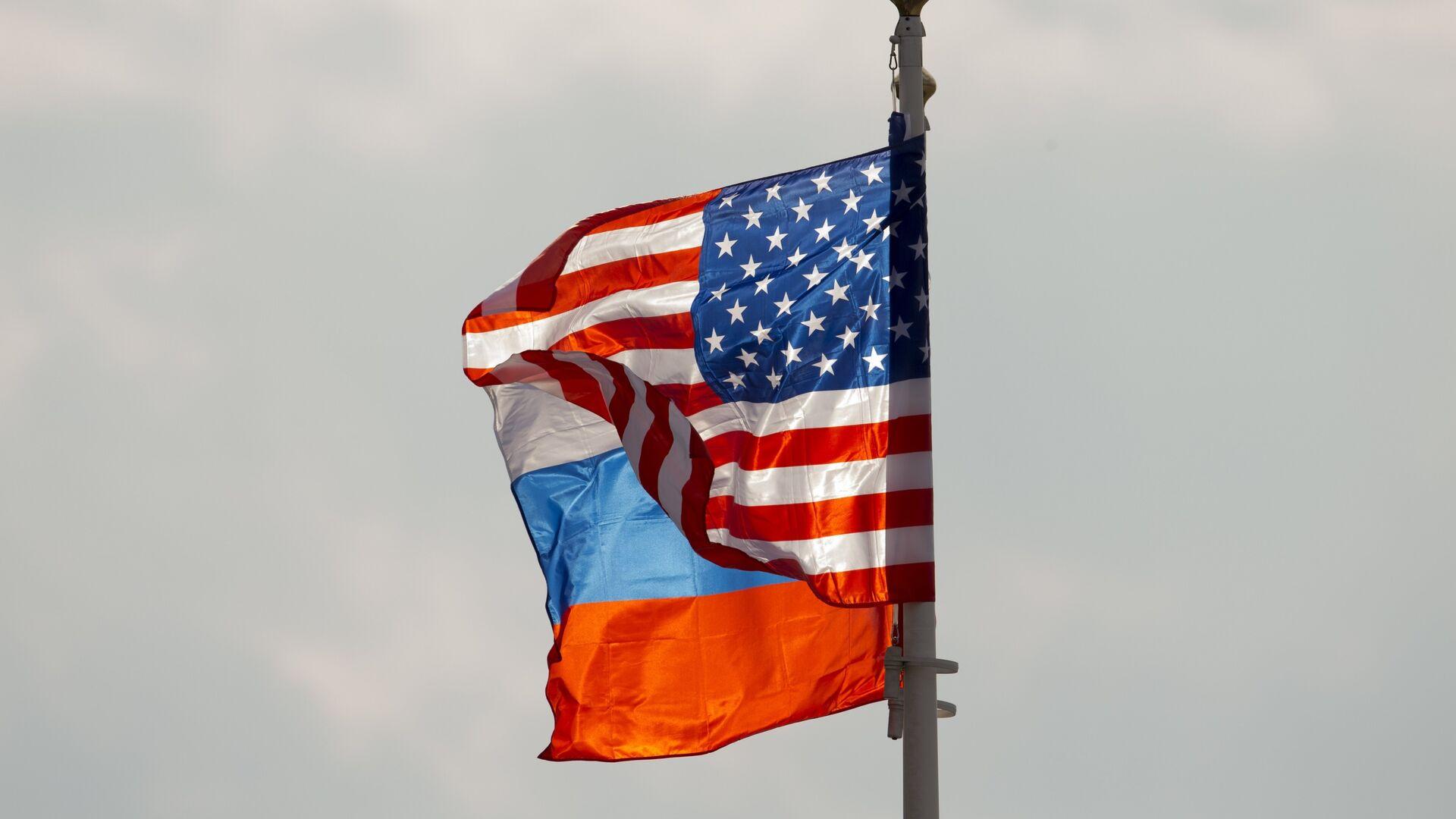 ABD- Rusya- Bayrak - Sputnik Türkiye, 1920, 10.04.2021