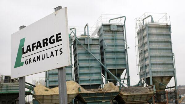 Fransız inşaat şirketi Lafarge - Sputnik Türkiye