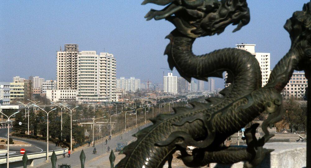Çin- Pekin