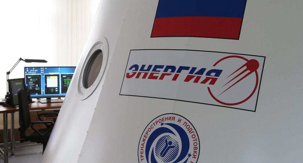 Rus uzay ve roket şirketi Energiya