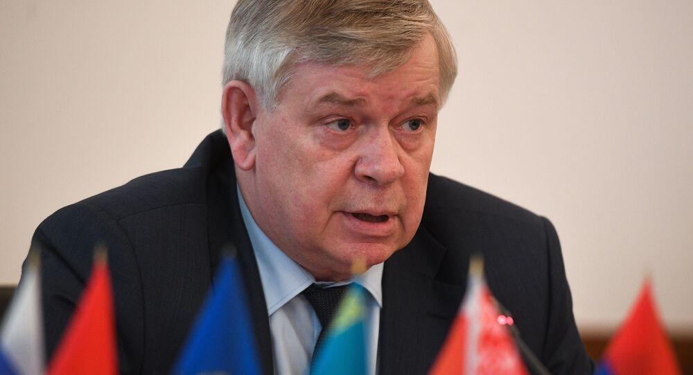 Valeriy Semerikov