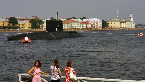 Krasnodar denizaltısı - Sputnik Türkiye