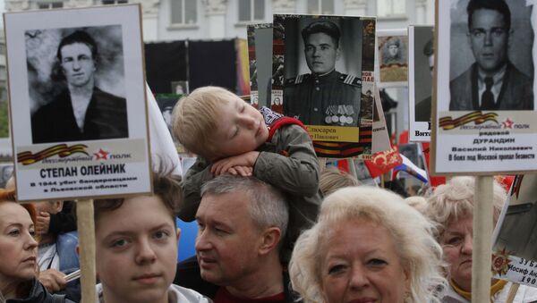 Moskova'da düzenlenen 'Ölümsüz Alay' yürüyüşü - Sputnik Türkiye