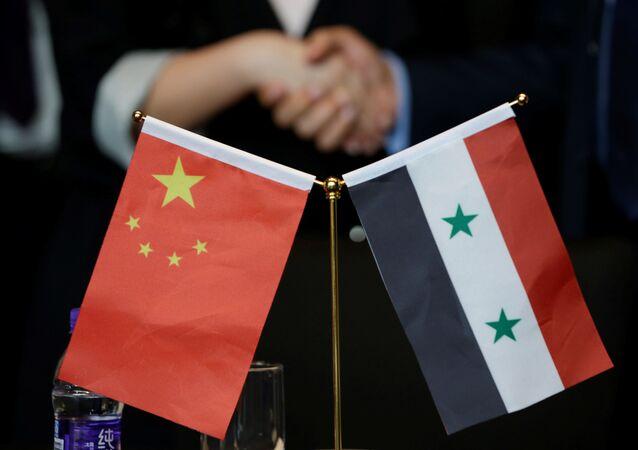 Suriye- Çin