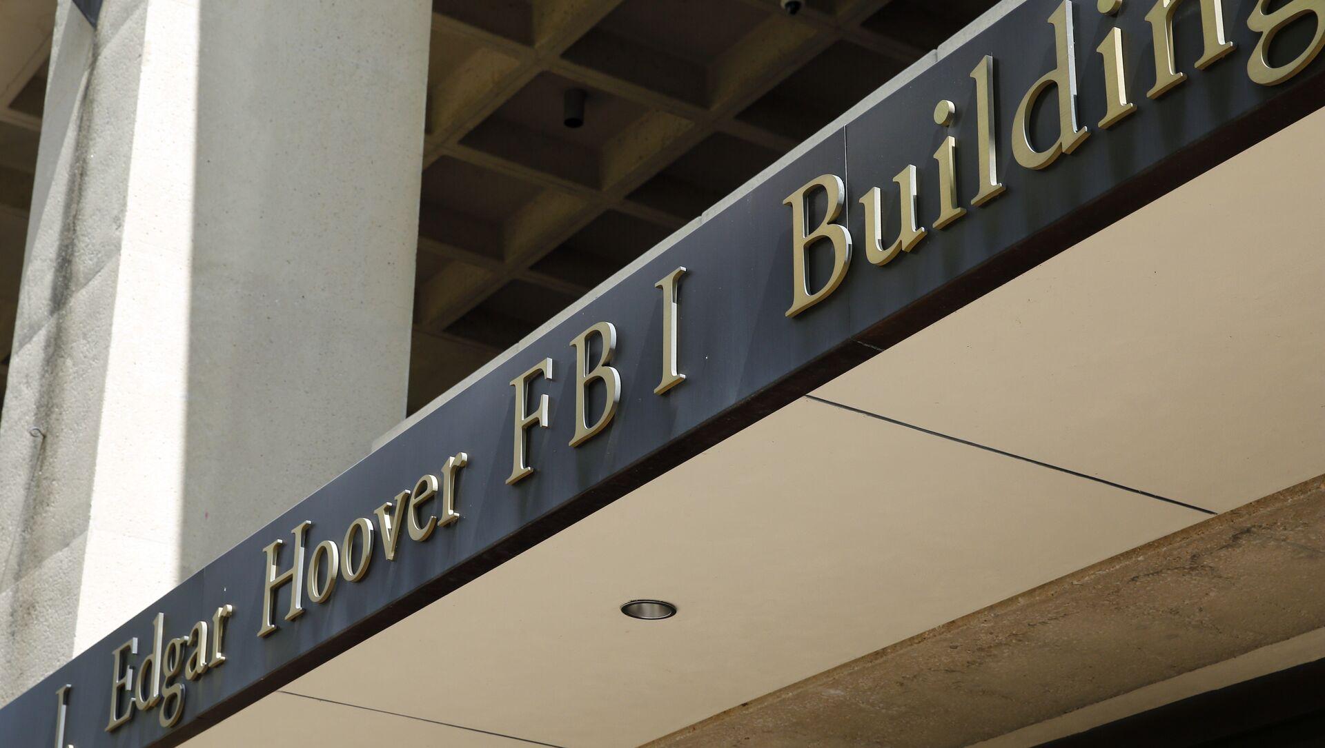 The FBI headquarters building in Washington, DC. - Sputnik Türkiye, 1920, 03.08.2021