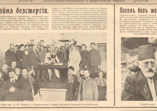 İskrı dergisi. 1913  yılı, № 49