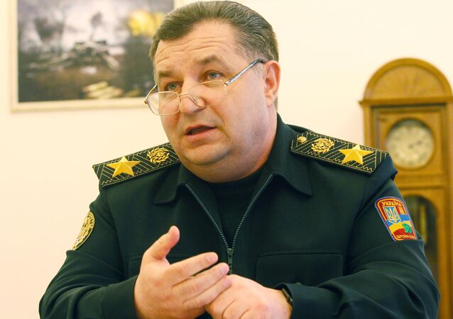 Ukrayna Savunma Bakanı Stepan Poltorak