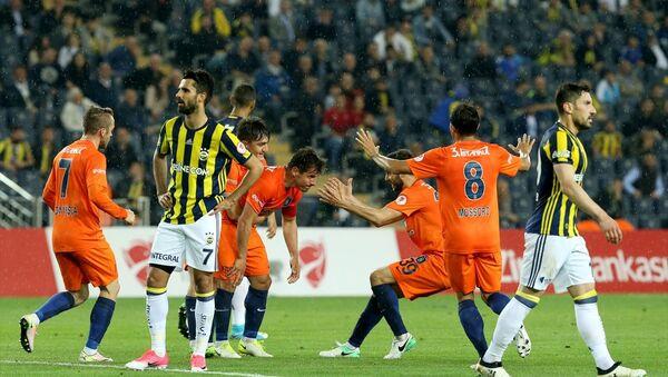 Fenerbahçe - Medipol Başakşehir maçı - Sputnik Türkiye