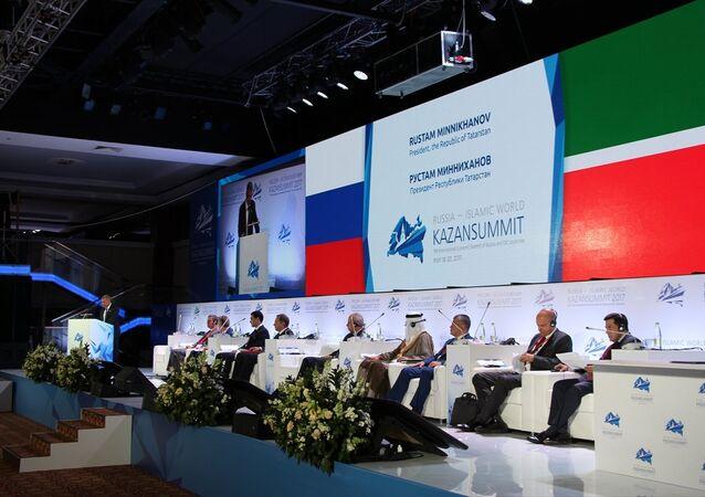 Uluslararası Rusya-İslam Dünyası Ekonomi Zirvesi (Kazan Zirvesi)
