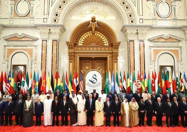 ABD-Arap İslam Zirvesi