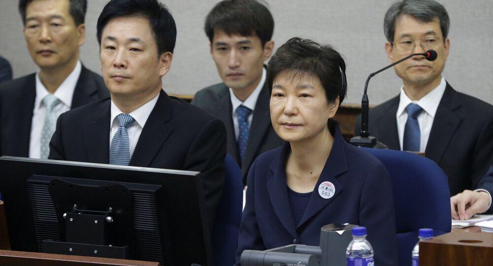 Güney Kore eski Devlet Başkanı Park Geun-hye