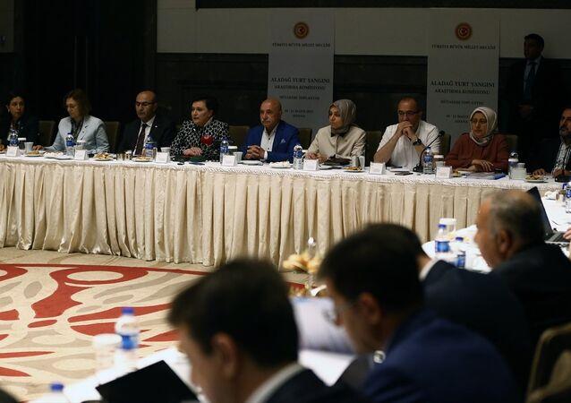 TBMM Aladağ Yurt Yangınını Araştırma Komisyonu