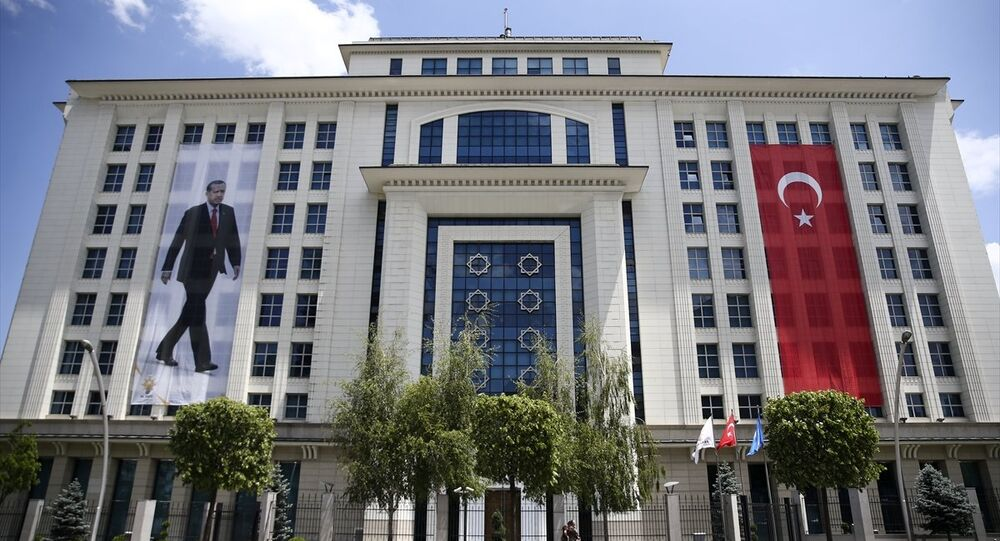 AK Parti Genel Merkezi