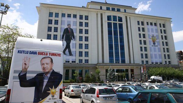 AK Parti Genel Merkezi - Sputnik Türkiye