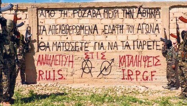 Yunan anarşistler, Rojava'da Kürtlerle IŞİD'e karşı mücadele ediyor - Sputnik Türkiye