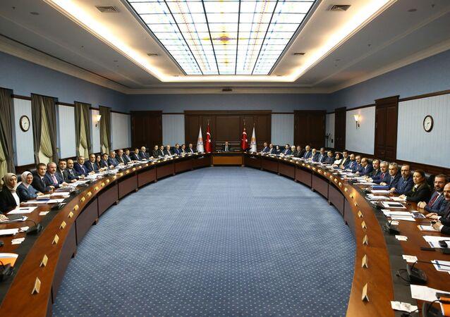 Cumhurbaşkanı Recep Tayyip Erdoğan / AK Parti MKYS'sı