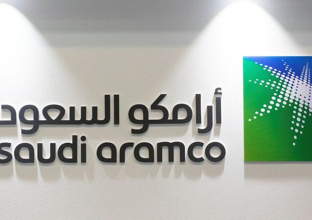 Suudi Aramco