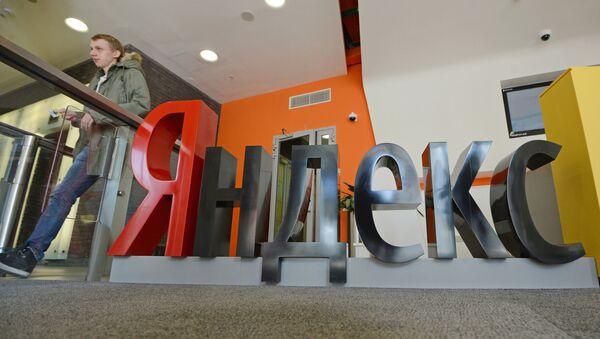 Yandex office in Moscow - Sputnik Türkiye