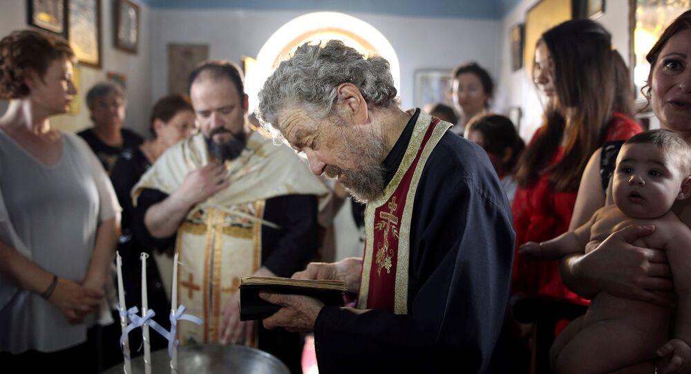 Yunan Ortodoks Kilisesi - Vaftiz