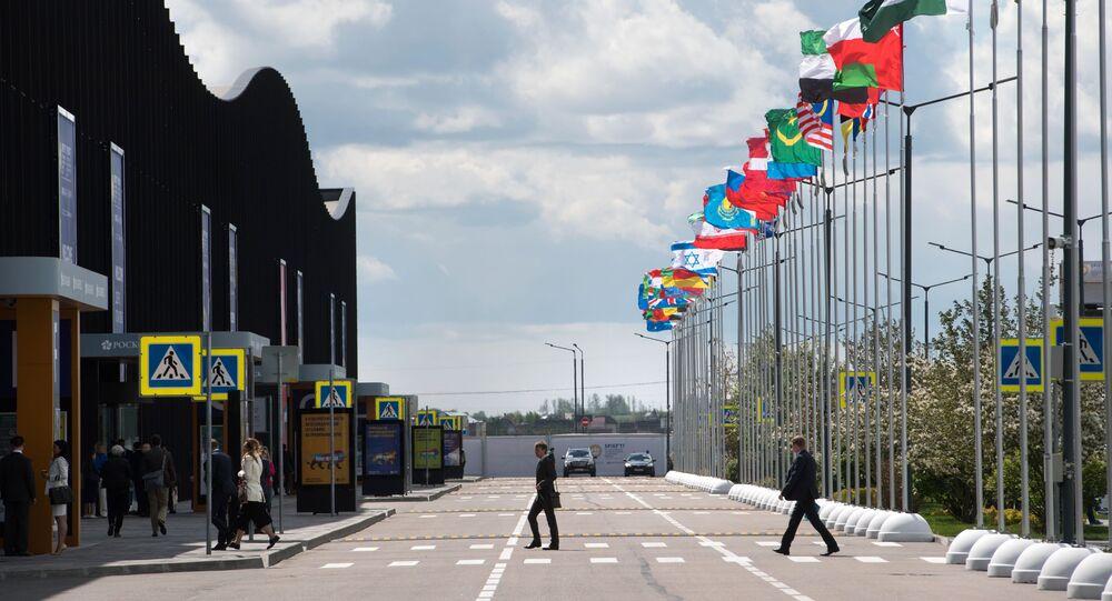 21.St. Petersburg Uluslararası Ekonomi Forumu