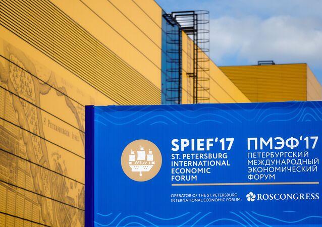 The logo of the 2017 St. Petersburg International Economic Forum (SPIEF)