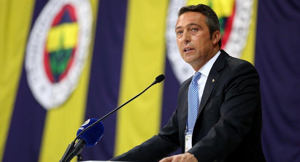 Ali Koç: Birileri Bir Şeyler Kaşıyor, Ülke Olarak Uyanık Olmamız Lazım - Sputnik Türkiye