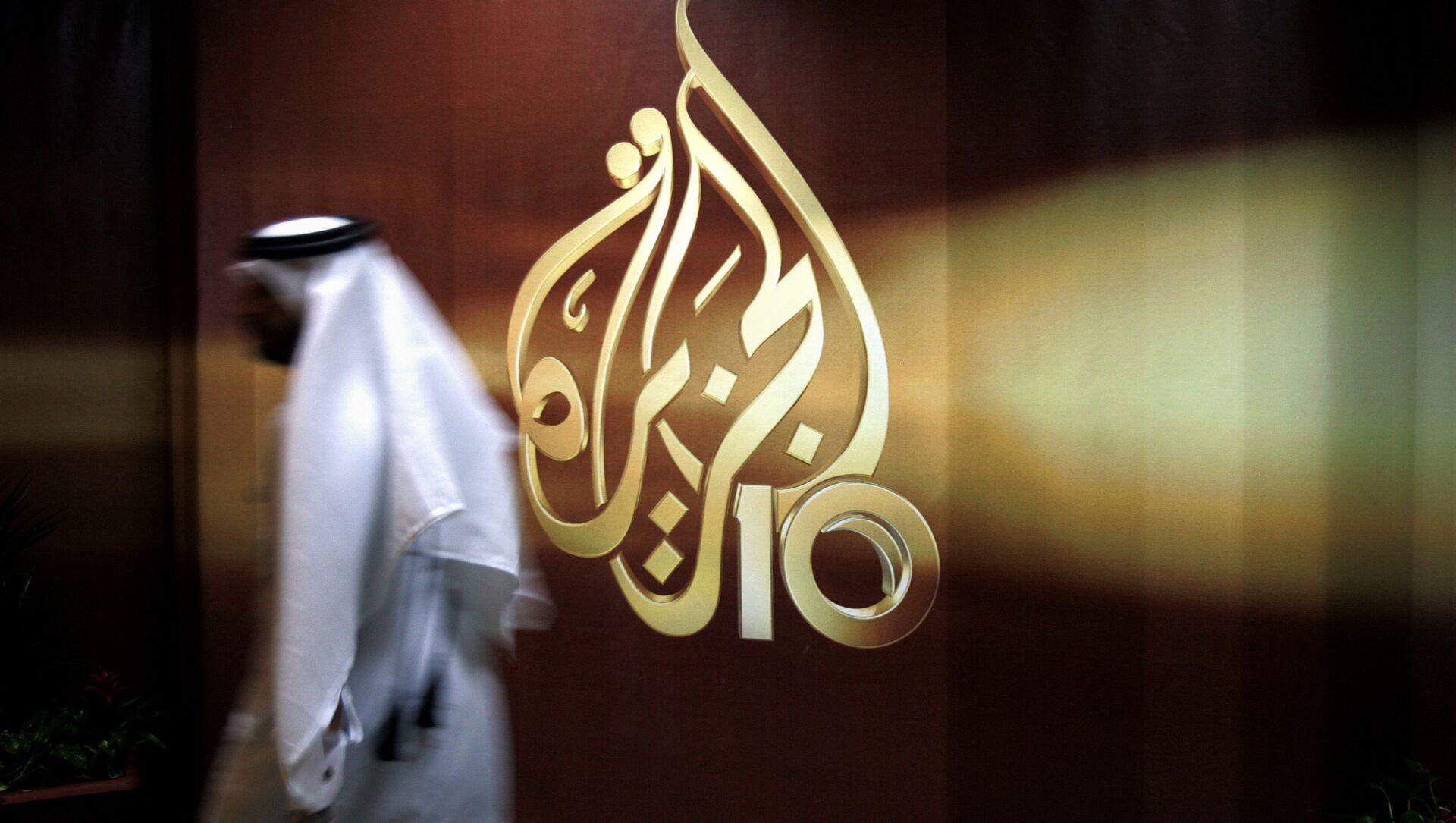 Al Jazeera Katar ofisi - Sputnik Türkiye, 1920, 04.08.2021
