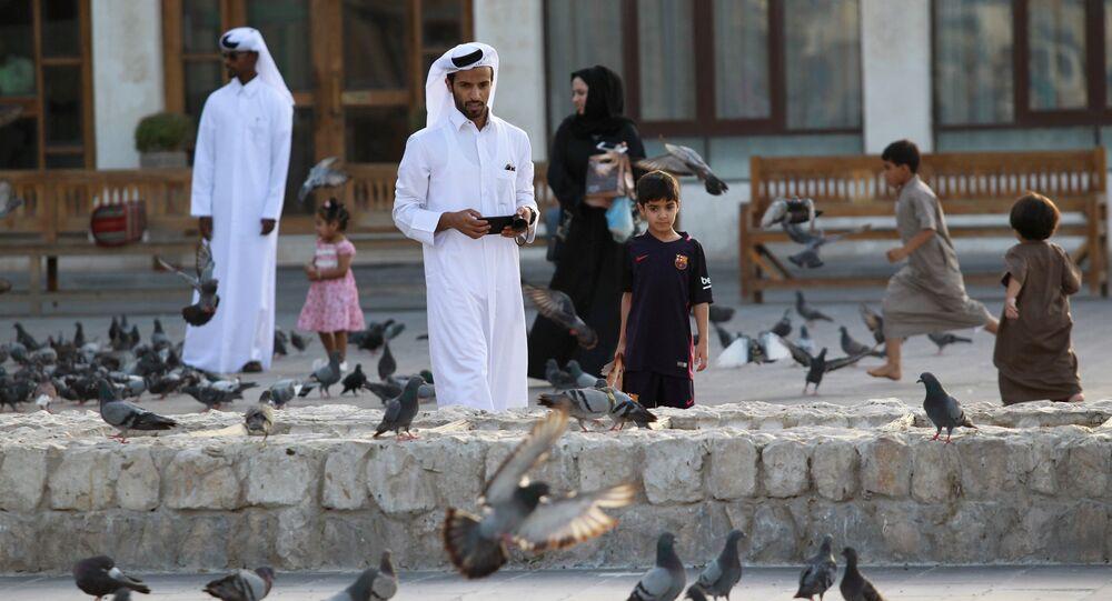 Katar- Doha