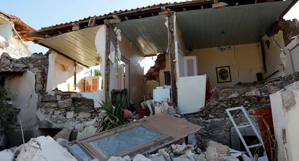 Deprem (Arşiv)